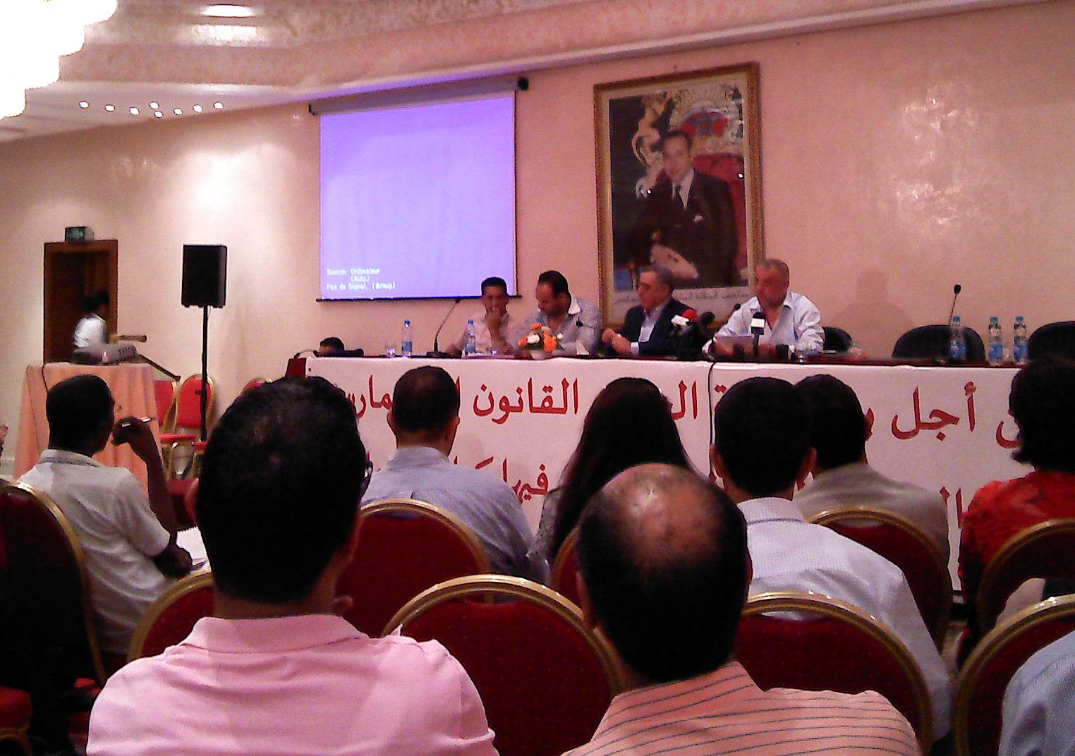 L'ancien bâtonnier de Rabat, Mohamed Ziane accuse..