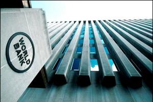 Plan Maroc Vert nouveau coup de pouce de la BM