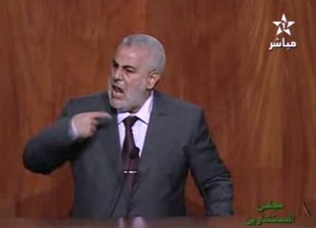parlement-benkirane