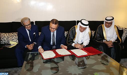 Maroc- PME: 100 millions de dollars du Fonds saoudien pour le développement