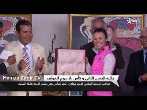 Cérémonie de remise des prix de la 44ème édition du Trophée Hassan II de golf