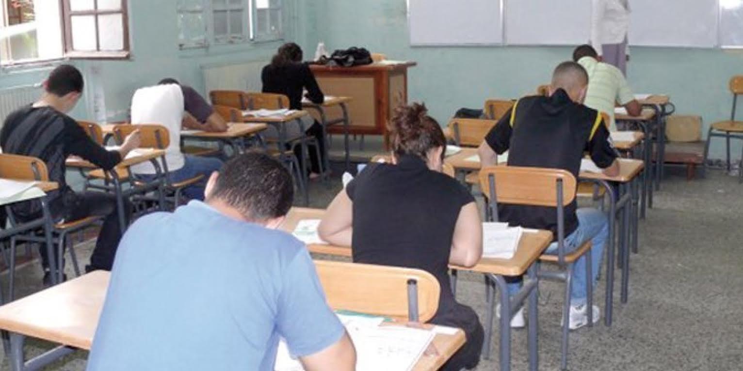 Bac: Plus de 325.000 candidats scolarisés passent l'épreuve