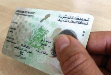 Le Maroc adopte une nouvelle carte nationale d'identification