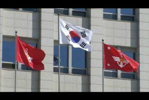 Corée du Nord : les alliés américains sur le qui-vive