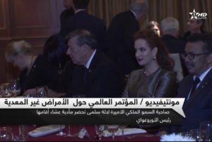 Lalla Salma prend part à un dîner offert par le président de l'Uruguay en l'honneur des participants