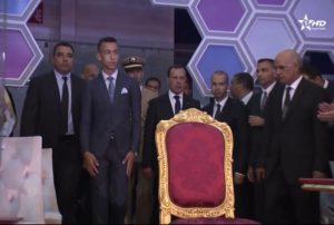 Le Prince Moulay El Hassan préside la cérémonie d'ouverture du Salon du cheval