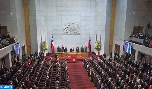 Chili la chambre des d put s vote une r solution soutenant l initiative d autonomie au sahara - Chambre contre service paris ...
