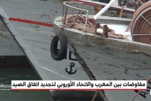 Le Maroc négocie un nouvel accord de pêche avec l'UE