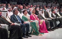 La Princesse Lalla Hasnaa représente le Roi Mohammed VI à l'inauguration de la Bibliothèque nationale du Qatar