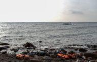 Emigration: Six morts, dont 4 marocains, près de Tanger