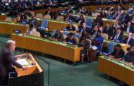 ONU: Négociations sur le pacte mondial pour la migration avant sa signature au Maroc