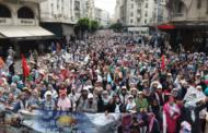 Casablanca: Imposante marche en soutien au peuple palestinien