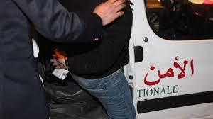 Meknès: Trois arrestations pour falsification de la monnaie nationale