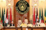 OCI: Hommage pour les efforts du Roi Mohammed VI à la tête du Comité Al Qods