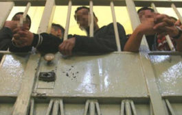 La détention préventive accentue la surpopulation carcérale