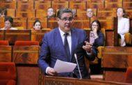 Akhannouch: Les 50 MMDH destinés au programme de réduction des disparités sociales et territoriales