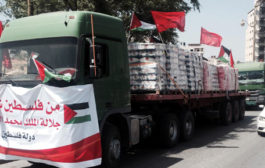 Cisjordanie: Arrivée de l'aide humanitaire envoyée par le Maroc au  peuple palestinien