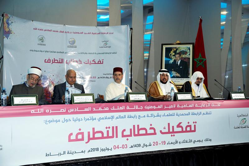 Alliance entre la Rabita Mohammadia des Oulémas et la Ligue islamique mondiale pour un Islam modéré et éclairé