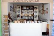 Le Maroc compte plus de 20.000 coopératives