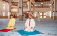 "Tanger: Le Roi Mohammed VI inaugure la mosquée ""SA la Princesse Lalla Abla"""