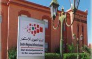 Le gouvernement adopte le projet sur la réforme des CRI