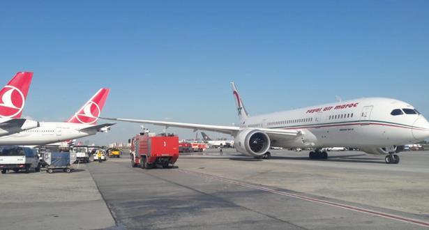 Istanbul: Des dégâts matériels dans la collision RAM- Turkish Airlines