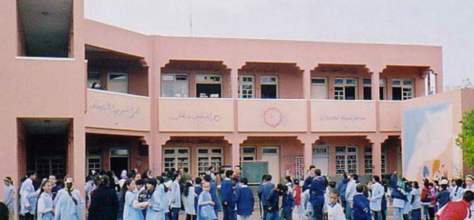 MEN: Affectation de 2.044 lauréats des centres de formation administrative et pédagogique