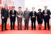 AMDIE: Prix de la meilleure agence africaine de promotion des investissements à Pékin