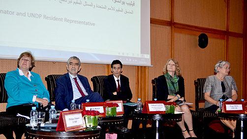 Marrakech- INDHs: Les institutions nationales des droits de l'Homme défendent l'espace civique contre les discours autoritaires