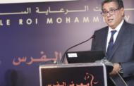 Akhannouch: Un million d'hectares seront distribués aux petits agriculteurs