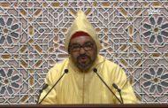 """Parlement- Roi Mohammed VI: """"responsabilité et travail sérieux"""", mots d'ordre de l'année législative"""