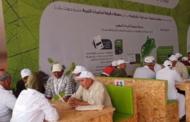 OCP: Programme d'accompagnement des agriculteurs