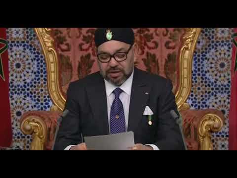 Discours royal à l'occasion du 43è anniversaire de la Marche verte