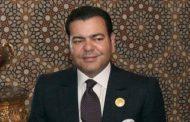 """Message royale au colloque sur le rôle de Cheikh Zayed dans les relations """"exemplaires"""" entre les Émirats Arabes Unis et le Maroc"""