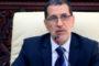 Kénitra: Le point sur l'avancement du plan stratégique de développement