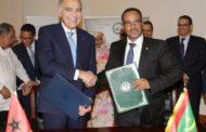 Maroc- Mauritanie: Le secteur privé en première ligne de la dynamisation de la coopération bilatérale