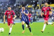 IFFHS: La Botola Maroc Télécom D1 meilleur championnat arabe et africain