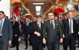 Le Roi Mohammed VI visite plusieurs projets de réhabilitation de la médina de Rabat