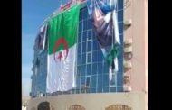 Algérie: La fronde s'organise contre le candidature du président Bouteflika