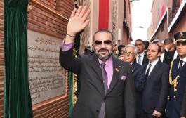 Marrakech: Le Roi Mohammed VI inaugure deux projets médico-sociaux