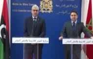 Libye: L'accord de Skhirat un